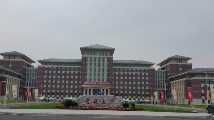 致敬改革开放40周年电影黄大年吉林省首映礼在吉林大学前卫校区鼎新大讲堂举行