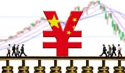 中共中央政治局12月13日召开会议 分析研究2019年经济工作