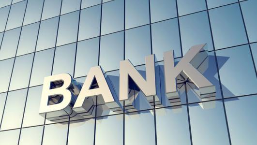 6个省份的金融机构存在掩盖不良贷款 拨备覆盖率低等问题