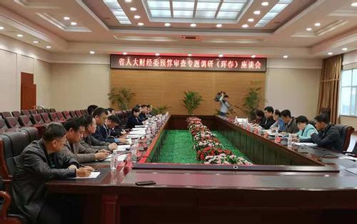 珲春市人大常委会大气污染防治工作专题询问在红菊大厦举行