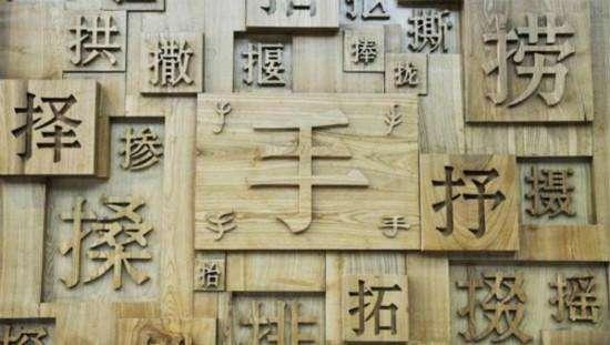 国家语言资源监测与研究中心发布 2018年度中国媒体十大流行语