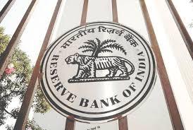 RBI将PMC银行的提款上限提高至40,000