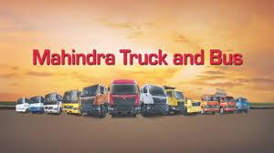 Mahindra Truck and Bus估计20财年HCV销量将下降30%以上